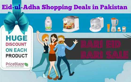Online Eid Shopping Deals in Pakistan at PriceBlaze.pk